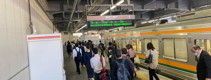 JR Toyohashi Station is one of Masahiro'nun Beğendiği Mekanlar.