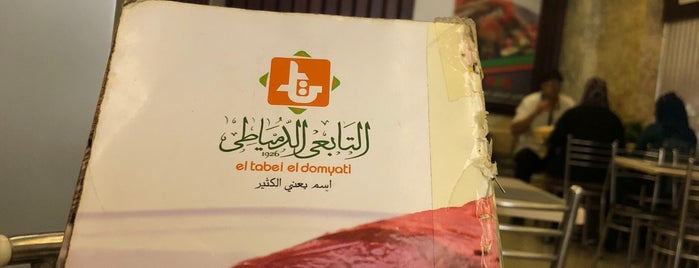 El Tabei El Domyati is one of Cairo.