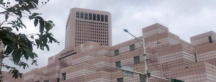 台北世界貿易中心國際貿易大樓 TWTC International Trade Building Corporation is one of Locais curtidos por Montréal.