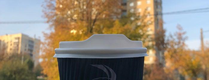 Meseta Espresso Point is one of 2:8.