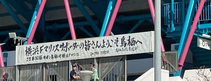 アウェイ側ゴール裏 is one of Tempat yang Disukai まるめん@下級底辺SOCIO.