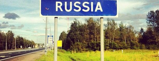 Граница Беларусь — Россия is one of Tempat yang Disukai Ilya.