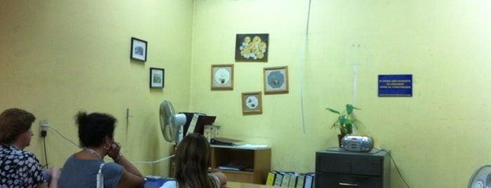 Servicio de Registro Civil e Identificación is one of Providencia.