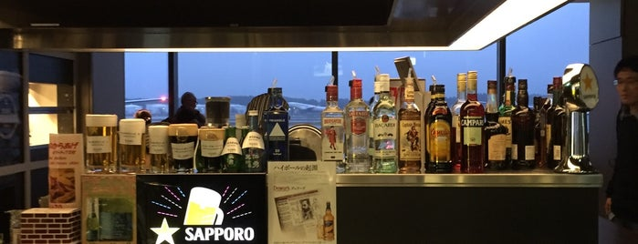 Cafe & Bar AVION is one of Topics for Restaurant & Bar ⑤.
