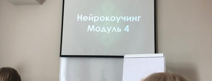 Филиал Московского института психоанализа is one of Lugares favoritos de Jano.