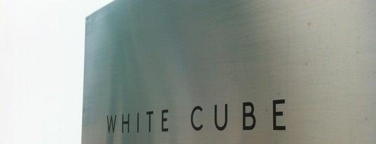 White Cube São Paulo is one of Rolê SP.