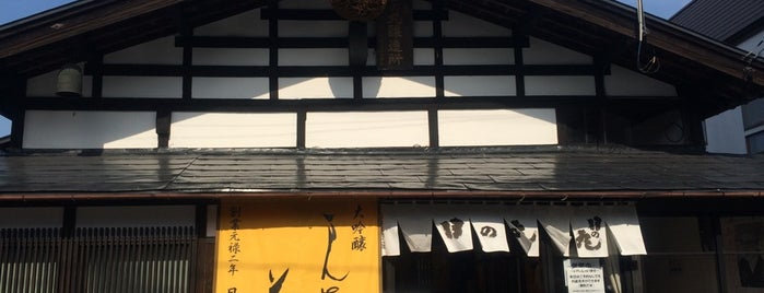 日の丸醸造株式会社 is one of 酒 To-Do.
