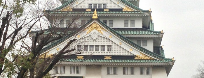 Osaka Castle is one of Orte, die Hideo gefallen.
