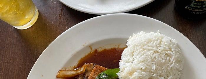 Suan Thai & Japanese Restaurant is one of Ft lauderdale resto.
