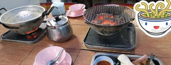 Khon Kaen Buffet & BBQ is one of Phuuu.