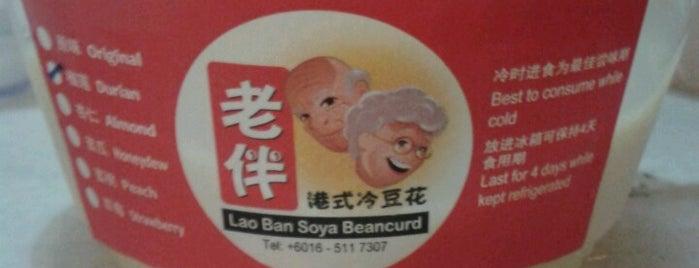 Lao Ban Soya Beancurd (老伴港式冷豆花) is one of 주변장소4.