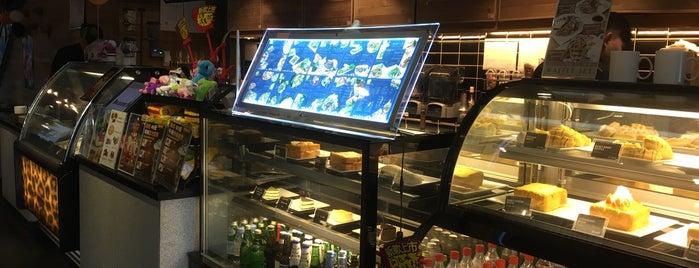 Zoo Coffee is one of 🇨🇳 Beijing: Work-friendly Cafés.