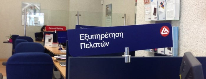Eurobank is one of Posti che sono piaciuti a Nassos.