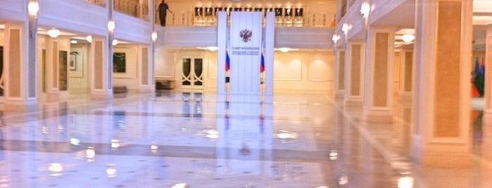 Совет Федерации Федерального Собрания РФ is one of Locais salvos de Дмитрий.