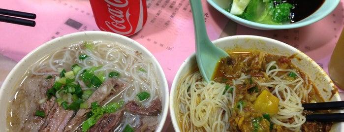 Kau Kee Restaurant is one of hong kong 2014 michelin stars.