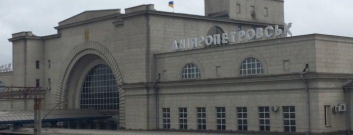 Залізничний вокзал «Дніпро-Головний» / Dnipro Main Railway Station is one of Днепропетровск.