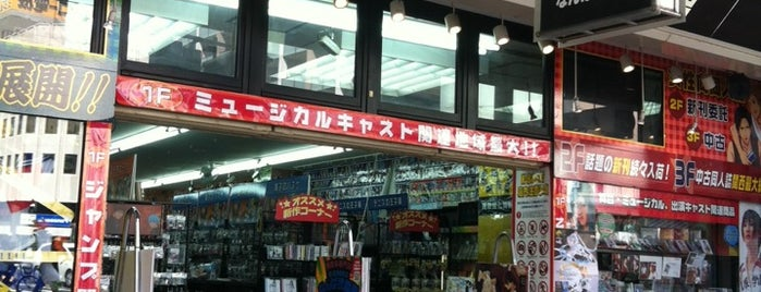 K-BOOKS 大阪なんば壱番館 is one of Lieux qui ont plu à Sandy.