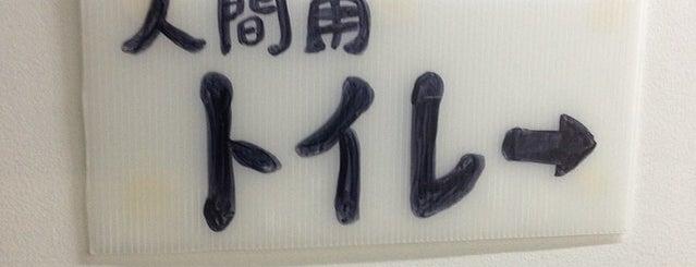 ネコワーキング is one of Coworking Spaces Japan.