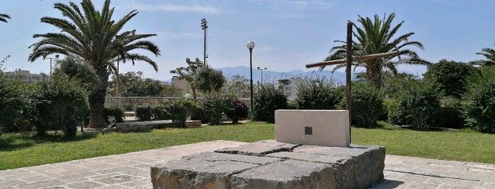 Kazantzakis' Grave is one of Κρήτη.
