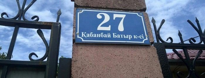 Қабанбай батыр қөшесі is one of Улицы Алматы.