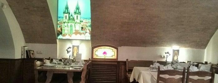 Прага is one of Club, restaurant, cafe, pizzeria, bar, pub, sushi.
