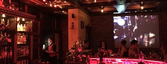 Night Club K5 is one of PRAG.