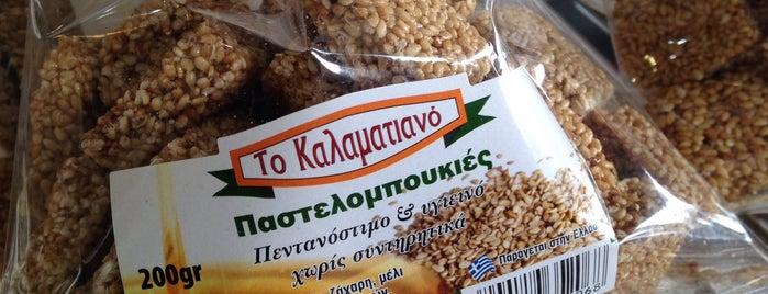 Χριστοφιλόπουλος  Καφές & Γεύσεις is one of Lugares favoritos de Giorgos.