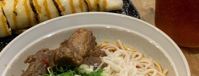 What to Eat is one of Tempat yang Disimpan Pedro H..