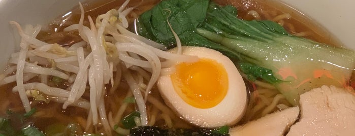 Nishida Shoten Ramen is one of NYC's Midtown Lunch.