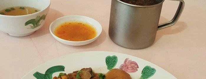 MOOBAAN thai is one of Good food KL.