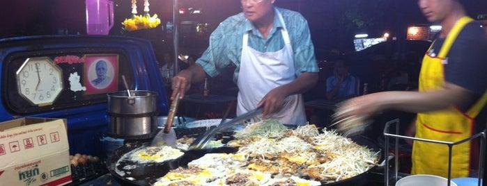 หอยทอดนายผอม is one of Nakhon Pathom.