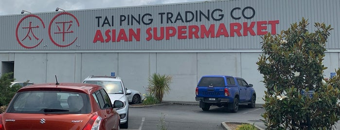 Tai Ping Asian Supermarket is one of Auckland.