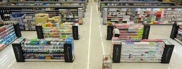 Cometa Supermercados is one of Orte, die Olga gefallen.