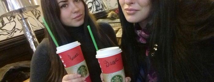 Starbucks is one of Locais curtidos por Vika.