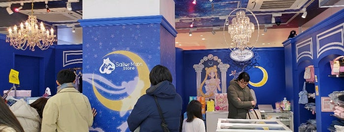Sailor Moon Store is one of Japon Tokio.