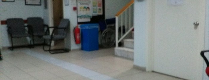 T.C Sağlik Bakanlığı Hikmet Ercan Aile Sağlik Merkezi is one of Yesim 님이 좋아한 장소.