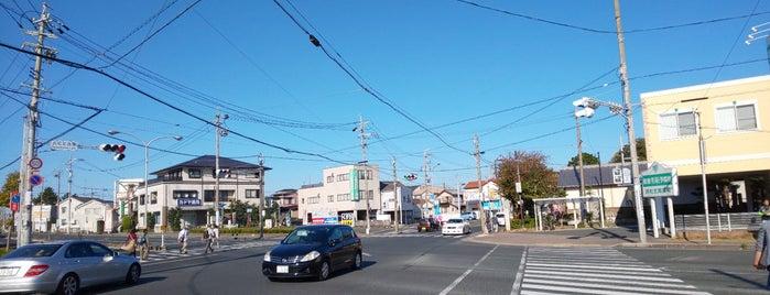 浜松北高東交差点 is one of 登下校の道.