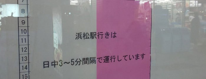 かじ町バス停 is one of 遠鉄バス  51|泉高丘線.