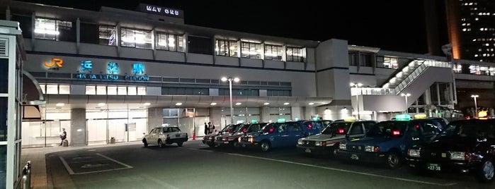 浜松駅南口 タクシーのりば is one of 浜松駅関連.