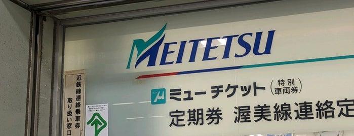 Meitesu Toyohashi Station (NH01) is one of Lugares favoritos de Masahiro.