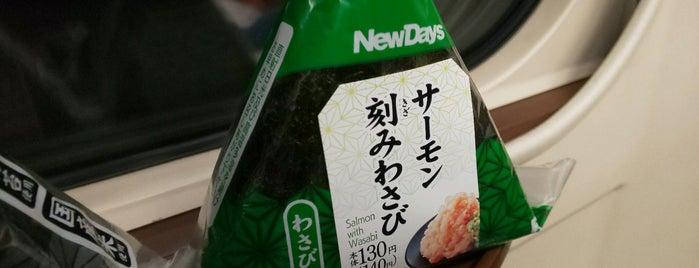 NewDaysミニ 東ホ5C is one of 一時:編集タスク.