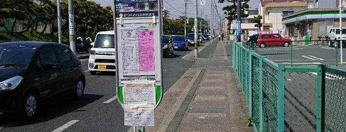 六間坂上バス停 (姫街道) is one of 遠鉄バス  51|泉高丘線.
