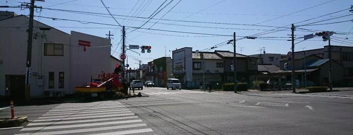 浜松葵郵便局交差点 is one of 登下校の道.