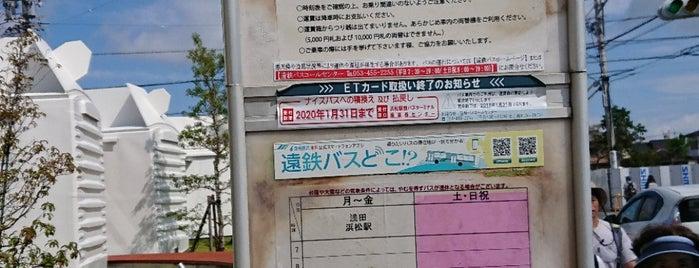 森田南バス停 is one of 遠鉄バス 16-4|小沢渡線.