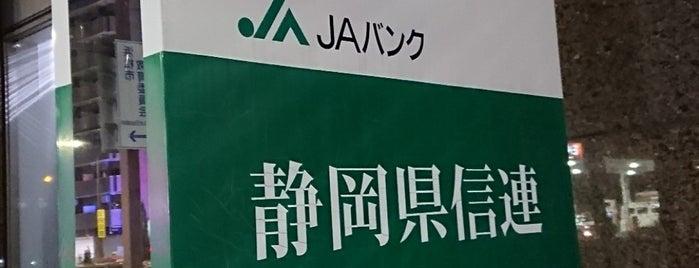 静岡県信用農業協同組合連合会 浜松支店 is one of 登下校の道.