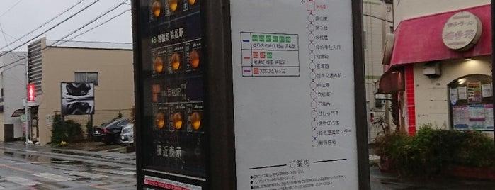 浜松北高バス停 (姫街道) is one of 遠鉄バス  51|泉高丘線.