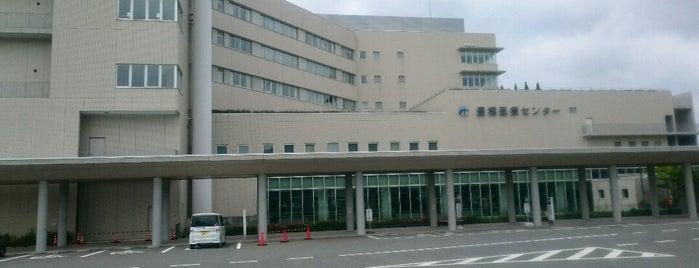 国立病院機構 豊橋医療センター is one of Hideo 님이 좋아한 장소.
