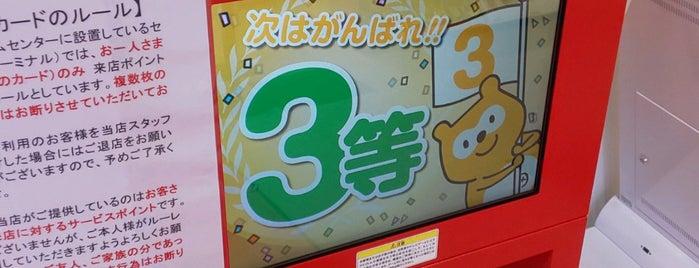 セガワールド is one of Masahiroさんのお気に入りスポット.
