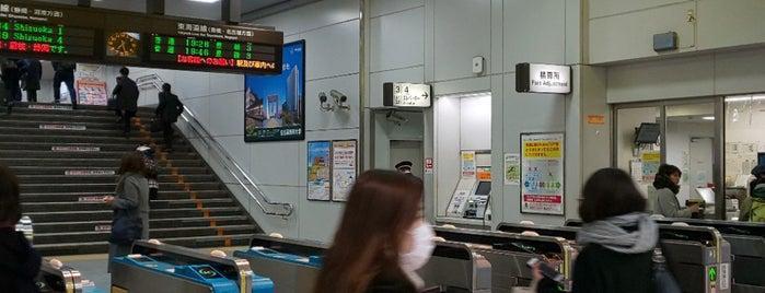 浜松駅 在来線 1階改札口 is one of 浜松駅関連.