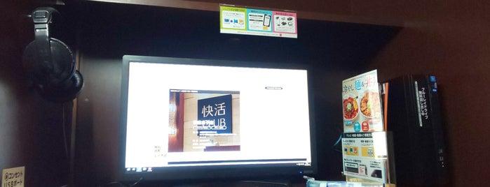 快活CLUB 鈴鹿白子店 is one of Orte, die つじやん gefallen.